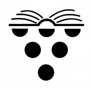 Logo Plaisir de lire